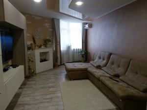 Квартира Червонопільська, 2г, Київ, Z-494970 - Фото 4