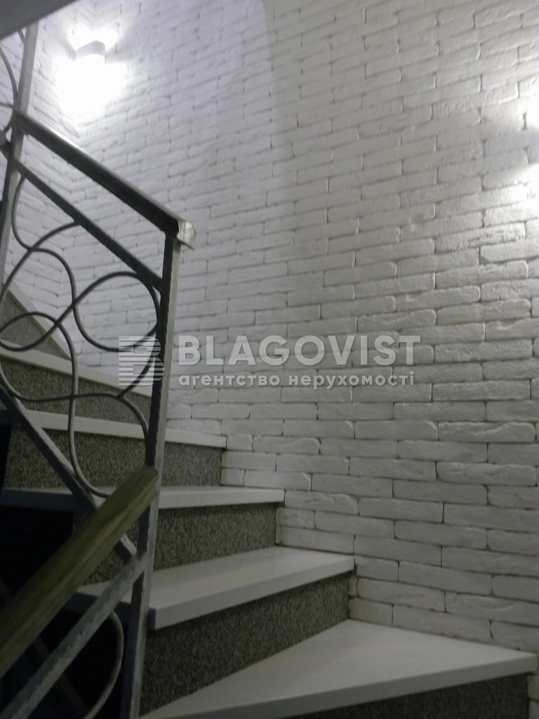 Квартира Z-494970, Краснопольская, 2г, Киев - Фото 12