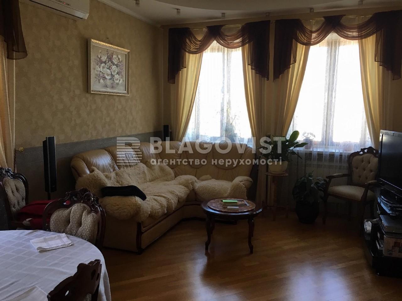 Дом R-24605, Ворзельская, Ирпень - Фото 8