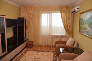 Apartment Nauky avenue, 55а, Kyiv, Z-495764 - Photo3
