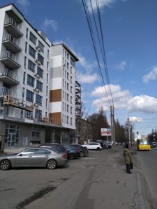 Нежитлове приміщення, Гречка Маршала, Київ, R-24341 - Фото3