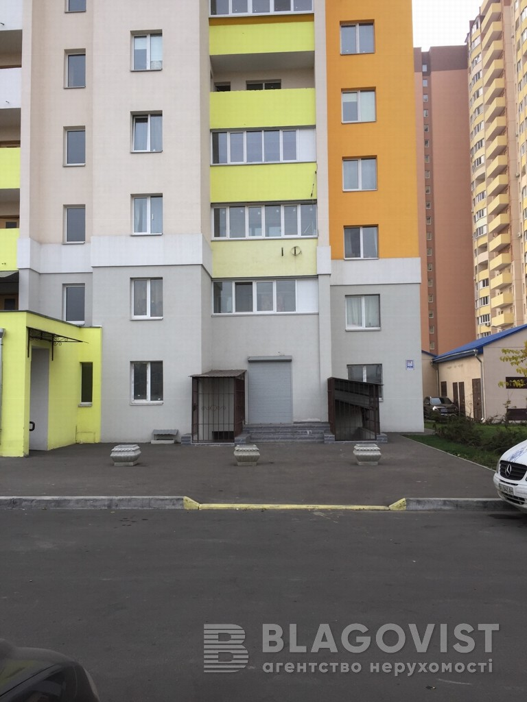 Квартира Z-786154, Доковская, 10, Коцюбинское - Фото 1
