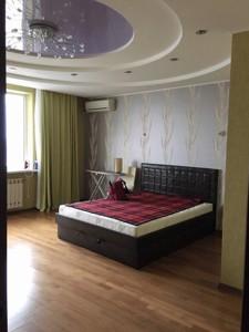 Квартира Днепровская наб., 25, Киев, Z-503178 - Фото3
