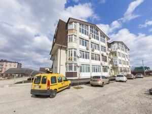 Квартира Артема, 5, Чубинское, A-109798 - Фото 1