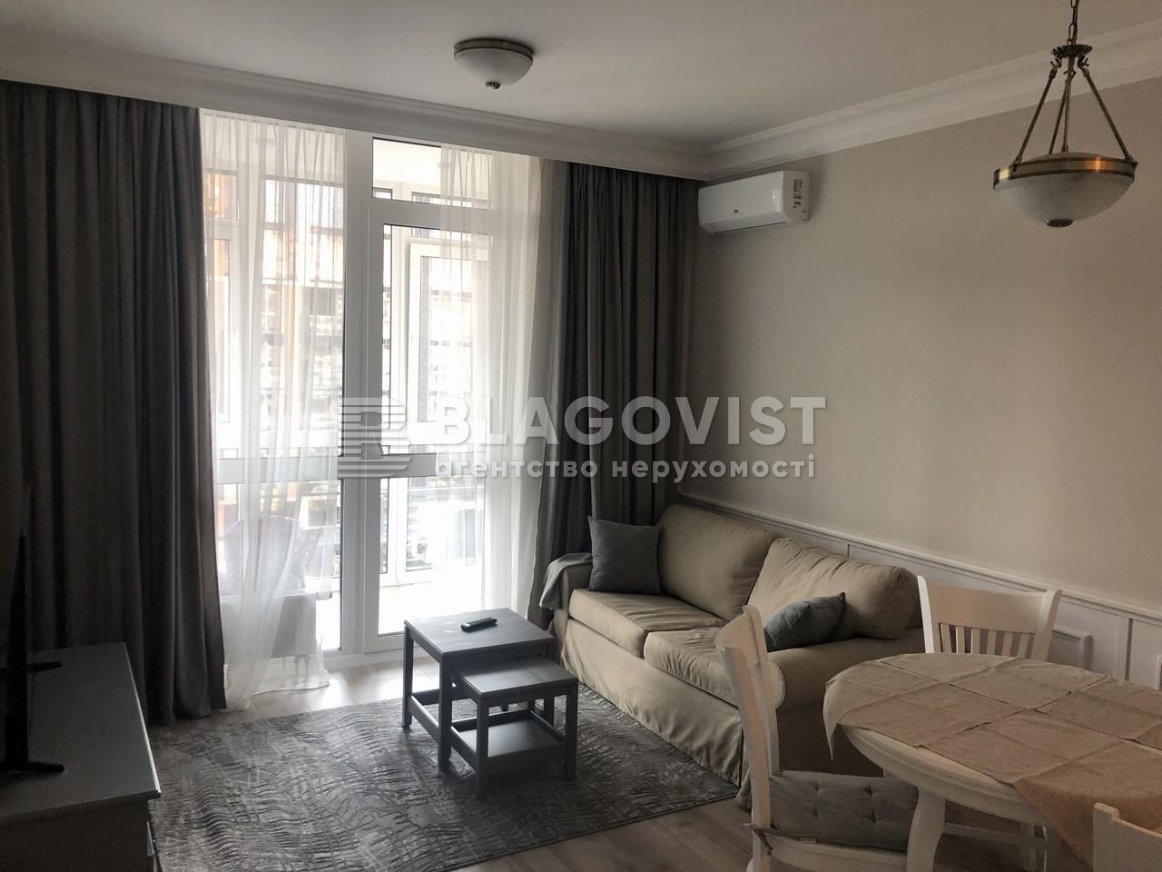 Квартира R-24620, Предславинская, 57, Киев - Фото 6