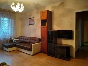 Квартира R-40453, Тимошенко Маршала, 3в, Киев - Фото 5