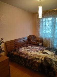 Квартира R-40453, Тимошенко Маршала, 3в, Киев - Фото 7
