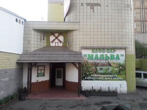 non-residential premises, Efremov Academic (Uborevycha Komandarma), Kyiv, D-34799 - Photo2