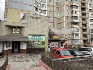 non-residential premises, Efremov Academic (Uborevycha Komandarma), Kyiv, D-34799 - Photo3