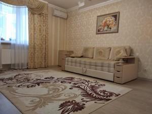 Квартира Мейтуса Композитора, 4, Киев, Z-1340575 - Фото