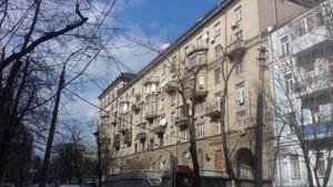Квартира Микільсько-Ботанічна, 17/19, Київ, Z-888000 - Фото 19