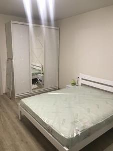 Квартира Юношеская, 17, Киев, F-41331 - Фото 4