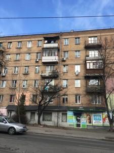 Нежилое помещение, Ереванская, Киев, F-40988 - Фото1