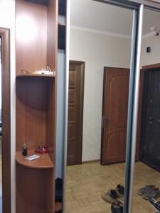 Квартира Перова бульв., 10а, Киев, Z-367796 - Фото 12