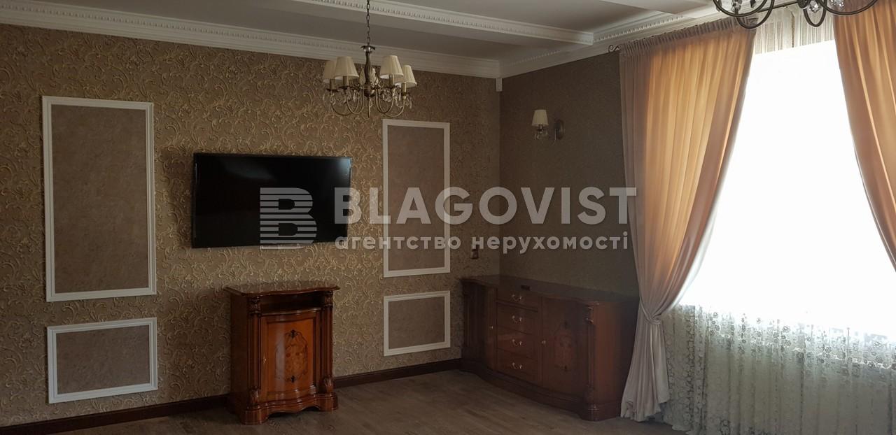 Дом Z-369256, Вышгород - Фото 11