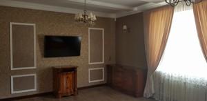 Будинок Вишгород, Z-369256 - Фото 10
