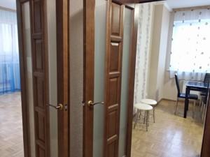 Квартира Перова бул., 10а, Київ, Z-367796 - Фото 14