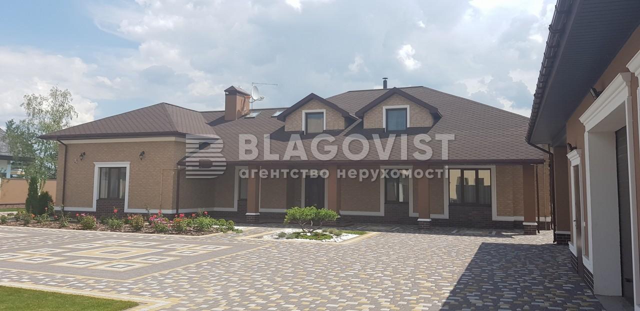 Дом Z-369256, Вышгород - Фото 2
