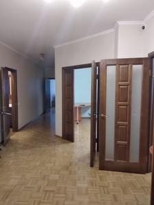Квартира Перова бульв., 10а, Киев, Z-367796 - Фото 15
