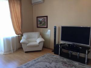 Apartment Melnykova, 12, Kyiv, Z-504454 - Photo3