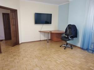 Квартира Перова бул., 10а, Київ, Z-367796 - Фото 7