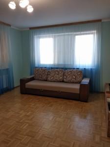 Квартира Перова бульв., 10а, Киев, Z-367796 - Фото 4