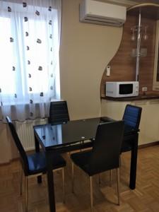 Квартира Перова бул., 10а, Київ, Z-367796 - Фото 6
