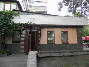 Кафе, Победы просп., Киев, D-34811 - Фото 5