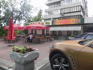 Кафе, Победы просп., Киев, D-34811 - Фото 6