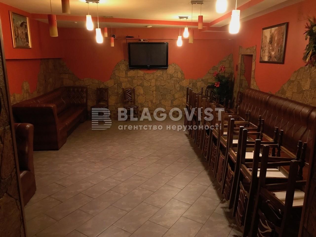 Кафе, Стуса Василия (Радгоспная), Киев, D-34808 - Фото 4