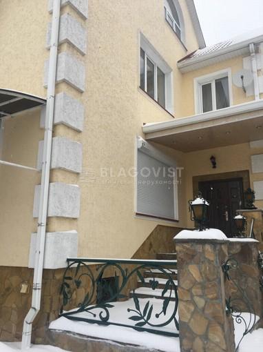 House, Z-475294