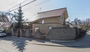 Будинок Грабовського П., Київ, R-20156 - Фото1