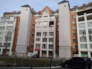 Квартира Школьная, 22б, Петропавловская Борщаговка, B-98439 - Фото1