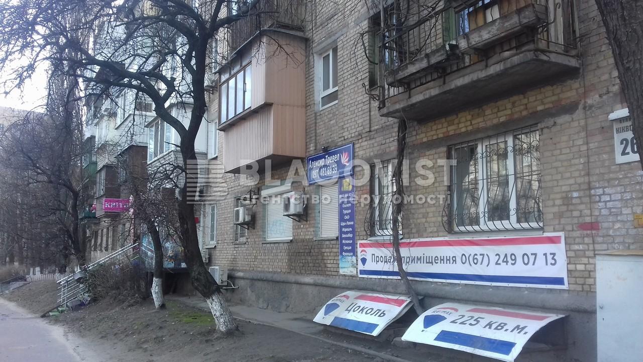 Нежилое помещение, Z-1137418, Бойчука Михаила (Киквидзе), Киев - Фото 2