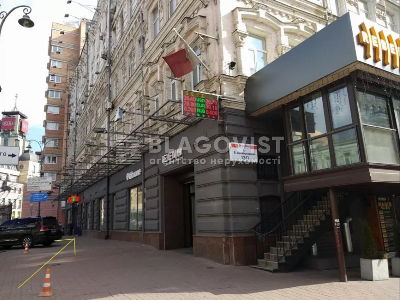 Квартира F-33933, Большая Васильковская, 13/1, Киев - Фото 1