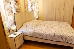 Квартира Дарвина, 10, Киев, Z-502472 - Фото3