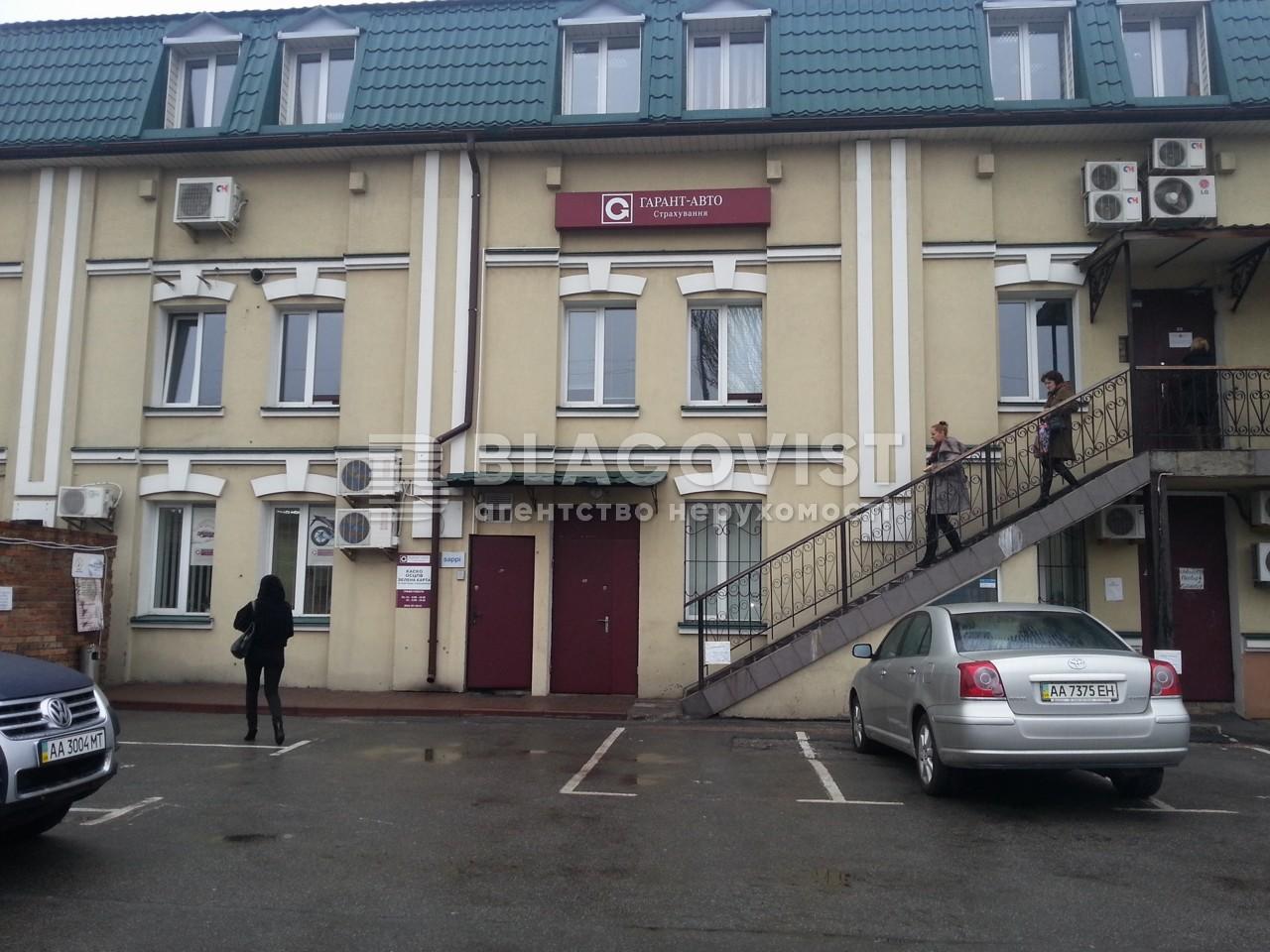 Офис, Межигорская, Киев, R-33705 - Фото 1