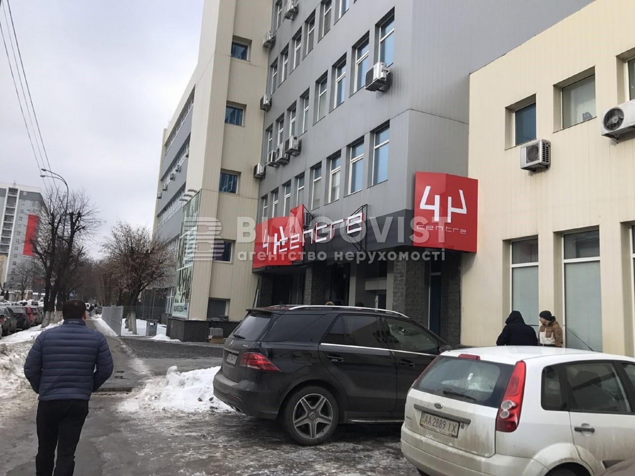 Офис, Гонгадзе (Машиностроительная), Киев, F-5164 - Фото 1