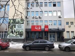 Офис, Гонгадзе (Машиностроительная), Киев, Z-532201 - Фото 1
