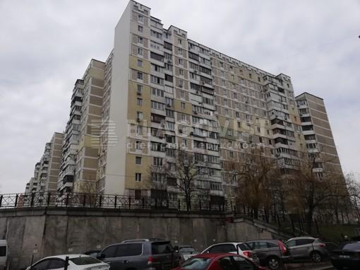 Apartment, Z-274295, 14