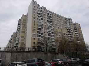 Квартира Срібнокільська, 14, Київ, Z-274295 - Фото