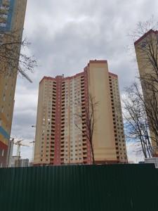 Квартира Глушкова Академика просп., 6 корпус 15, Киев, R-16637 - Фото 6