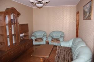 Квартира Мишуги Александра, 3, Киев, Z-482845 - Фото