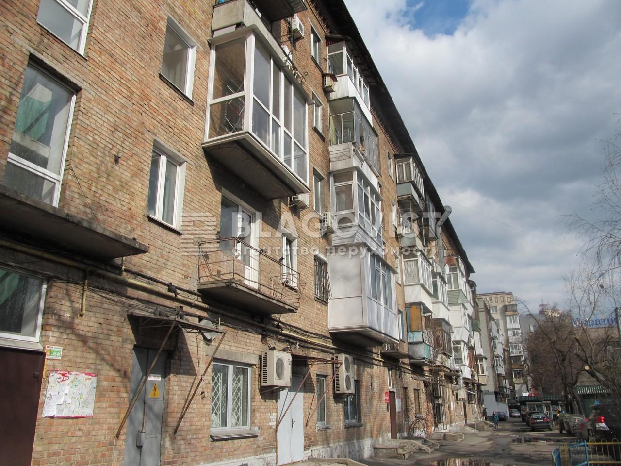Квартира D-35928, Победы просп., 3, Киев - Фото 1