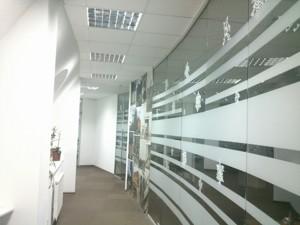 Офис, Рыбальская, Киев, R-20261 - Фото 5
