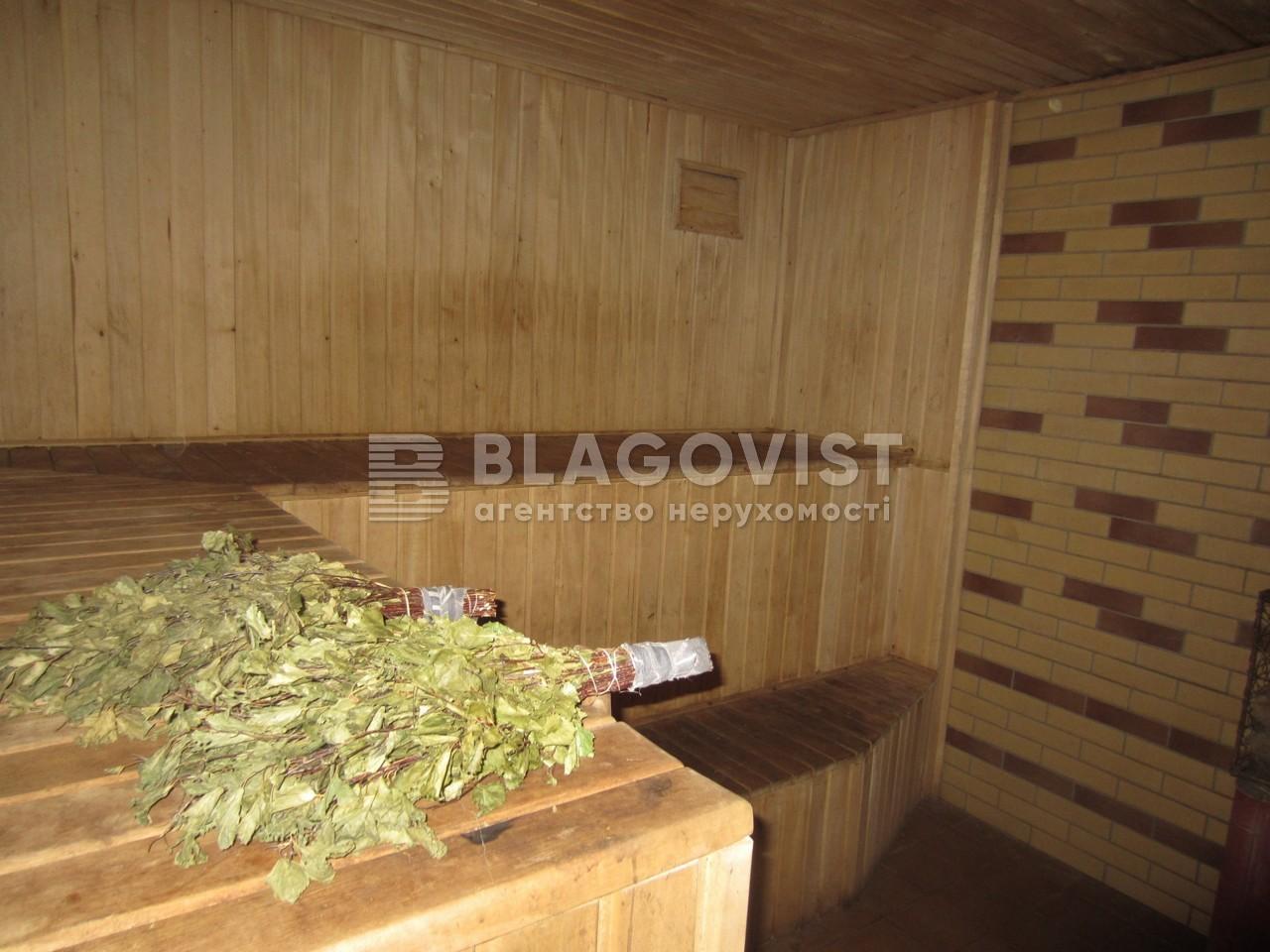 Будинок R-22282, Застугна (Васильківський) - Фото 7