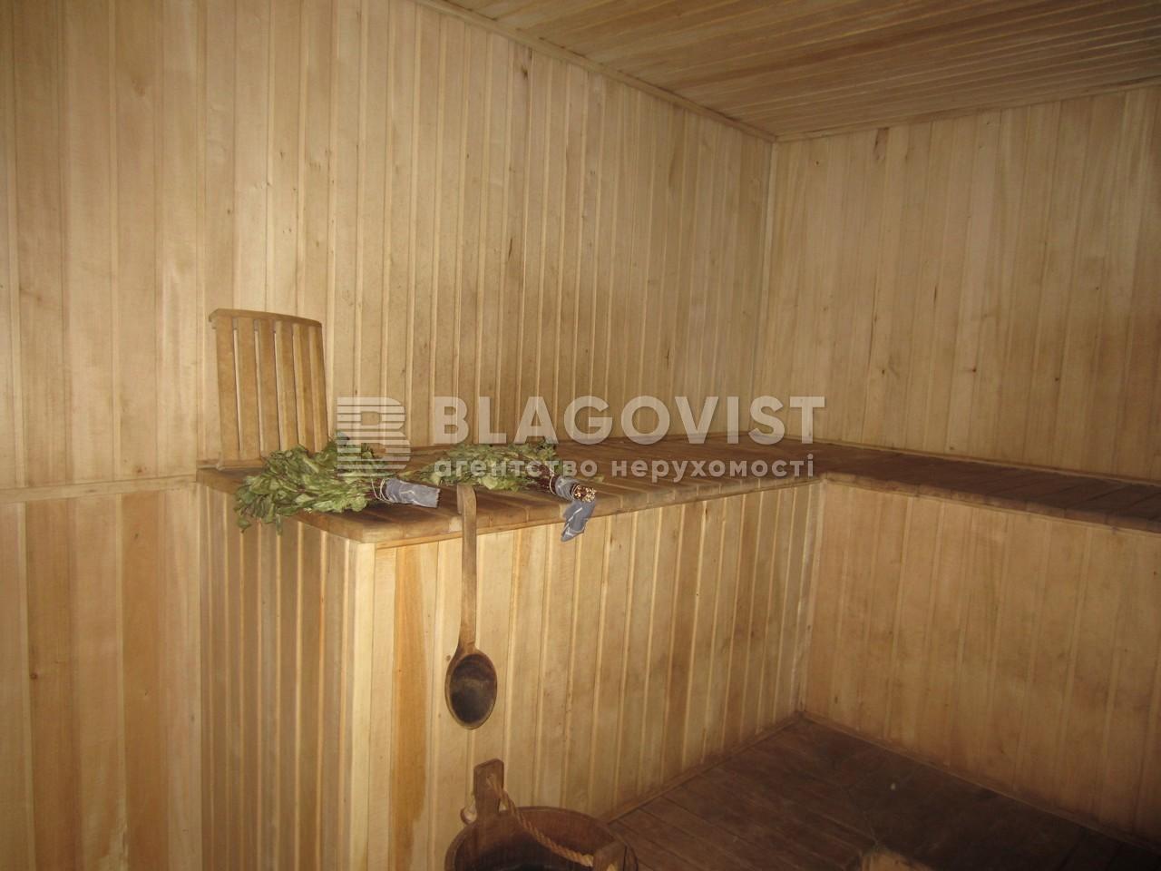Будинок R-22282, Застугна (Васильківський) - Фото 8