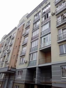 Квартира Метрологическая, 113, Киев, H-46275 - Фото 12