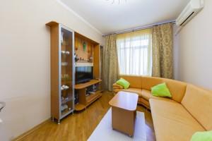 Квартира Гусовського, 15, Київ, Z-1404930 - Фото 8
