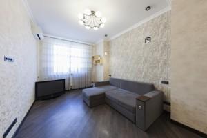 Квартира Филатова Академика, 2/1, Киев, C-106060 - Фото
